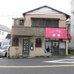西大口店舗★古民家カフェなどいかがでしょうか