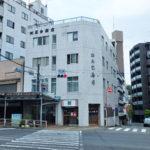 反町ビル402★反町駅目の前!