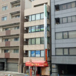 坂本ビル2階★ワンフロアー貸し切り