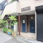 ラ・シャンス101★バストイレ別1Kアパート